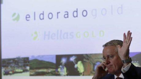 Αποζημίωση 10 δις ευρώ θα διεκδικήσει η Eldorado Gold από το Ελληνικό Δημόσιο