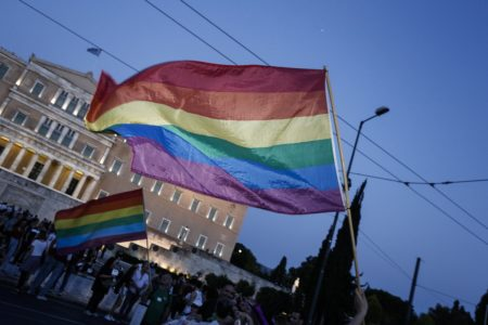 Εγκρίθηκε επί της αρχής το νομοσχέδιο για την ταυτότητα φύλου