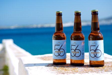 Πρώτη σε γεύση στον κόσμο η παριανή μπύρα «56 isles»