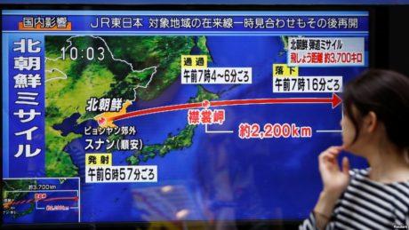 Η Βόρεια Κορέα έστειλε άλλον έναν βαλλιστικό πύραυλο να περάσει πάνω από την Ιαπωνία