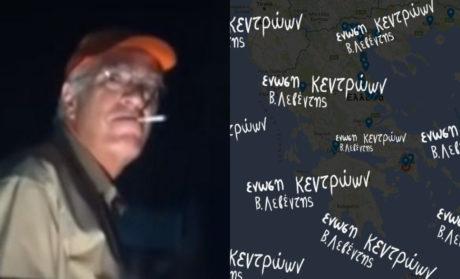 Μερακλής blogger χαρτογραφεί όλες τις ταγκιές «Ένωση Κεντρώων» που υπάρχουν στην Ελλάδα