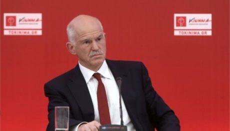 Δεν θα είναι υποψήφιος για την ηγεσία της ελληνικής κεντροαριστεράς γνωστός πρώην πρόεδρος της Σοσιαλιστικής Διεθνούς
