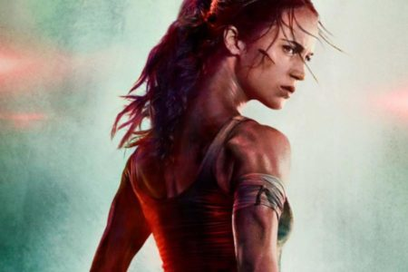 To τρέιλερ της ταινίας «Lara Croft: Tomb Raider» είναι σίγουρα πολύ καλύτερο από την αφίσα της