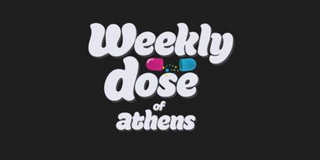 Weekly dose of Athens, από τα στενά του Ψυρρή