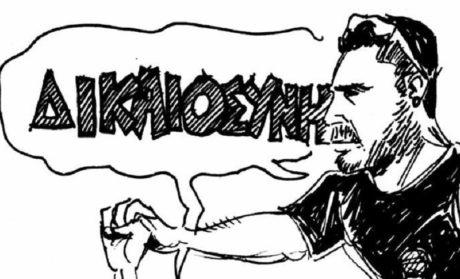 Ο Κάρλος Λατούφ σκιτσάρει για την Μάγδα Φύσσα στην δίκη της Χρυσής Αυγής