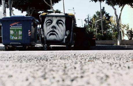 Από σήμερα το πρόσωπο του Αλέξη Τσίπρα θα κοσμεί κάδο απορριμμάτων
