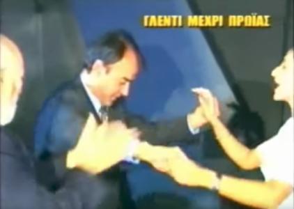Χρόνια πολλά σε όλους τους Μήτσους με το απόλυτα εορταστικό ζεϊμπέκικο του Δημήτρη Τσοβόλα