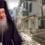 Δωρεά για σεισμόπληκτους φαίνεται να καταχράστηκε η Μητρόπολη Μυτιλήνης, σύμφωνα με καταγγελίες