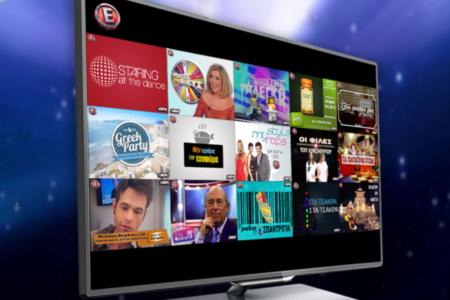 16 εκπομπές από το νέο πρόγραμμα του EPSILON TV με περισσότερη τσίπα απ' το SURVIVAL