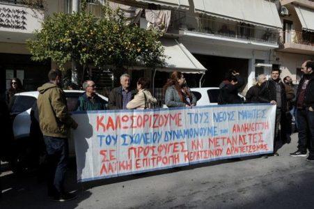 Εκπαιδευτικοί στο Κερατσίνι διώκονται για απογευματινά μαθήματα σε πρόσφυγες