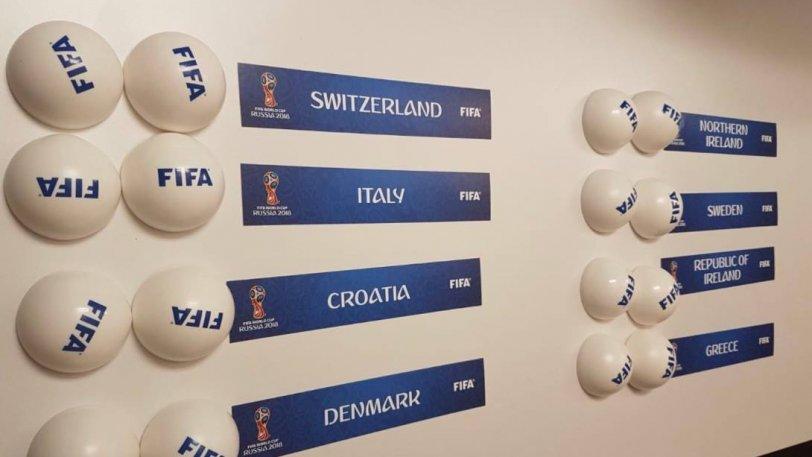 Με τον Μόντριτς και την παρέα του θα παίξει η Εθνική ομάδα στα μπαράζ για το Μουντιάλ της Ρωσίας