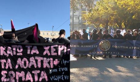 Αθήνα: Επεισόδια με αντιφασίστες μετά από συγκέντρωση χριστιανοταλιμπάν ενάντια στην αναγνώριση φύλου