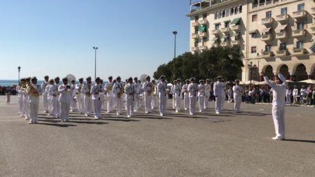 Η μπάντα του Πολεμικού Ναυτικού παίζει το Despacito στη μέση της Αριστοτέλους