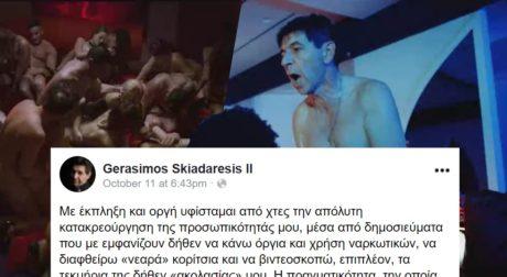 Οργισμένος ο Γεράσιμος Σκιαδαρέσης θα κινηθεί νομικά για δημοσιεύματα για τη σκηνή οργίου σε σίριαλ