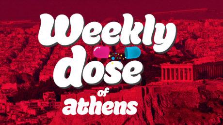 Weekly dose of Athens, στο Κέντρο
