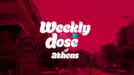 Weekly dose of Athens, από Πανόρμου-Αμπελόκηπους