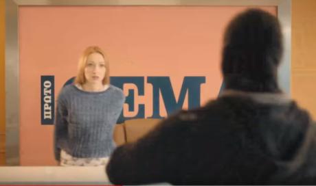 Εξώδικο πρέπει να στείλει ο Ρουβίκωνας στο Πρώτο Θέμα για αυτή τη διαφήμιση