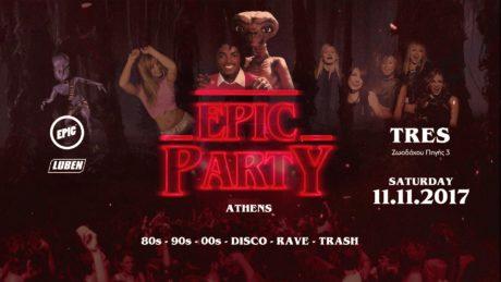 Tο EPIC PARTY επιστρέφει δριμύτερο στην Αθήνα το Σάββατο 11 Νοεμβρίου