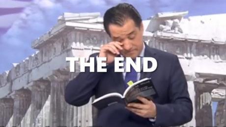 Ο Άδωνις σταματά τις τηλεπωλήσεις