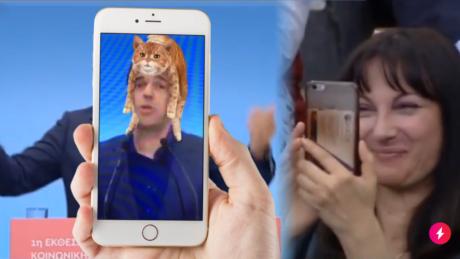 Τσίπρας – Κουντουρά -> Snapchat