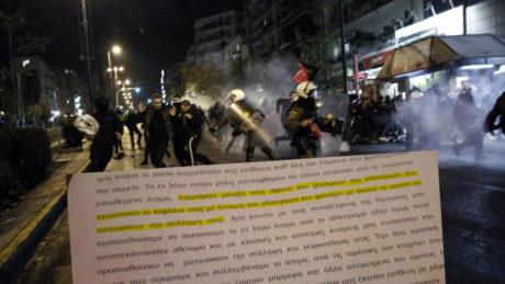 Έτοιμα για το βραβείο Άντερσεν τα ΜΑΤ για την ιστορία του τραυματισμού διαδηλωτών