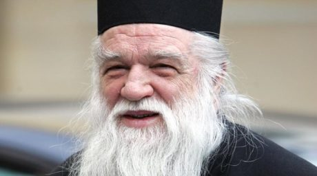 «Ασέβαστοι» ομοφυλόφιλοι τόλμησαν να μηνύσουν τον Μητροπολίτη Αμβρόσιο που παρέδιδε καθημερινά μαθήματα αγάπης