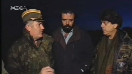 Η αμήχανη στιγμή που ο Μπονάτσος ρωτούσε έναν εγκληματία πολέμου για το ζώδιό του