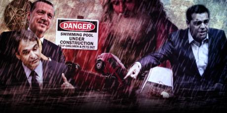 7 πράγματα που μπορείς να πεις ότι φταίνε για τις πλημμύρες αν δε θες να πεις ότι φταίει το μπάζωμα