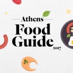 Τhe Food Guide 2017 : Το που θα φας στην Αθήνα, άσε να το ξέρουμε εμείς καλύτερα