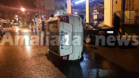 GΤΑ Αμαλιάδα: Αστυνομικός αναποδογυρίζει το περιπολικό του γιατί μπορεί και μόνος του