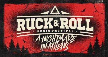 Ruck n' Roll Festival: Α nightmare in Athens