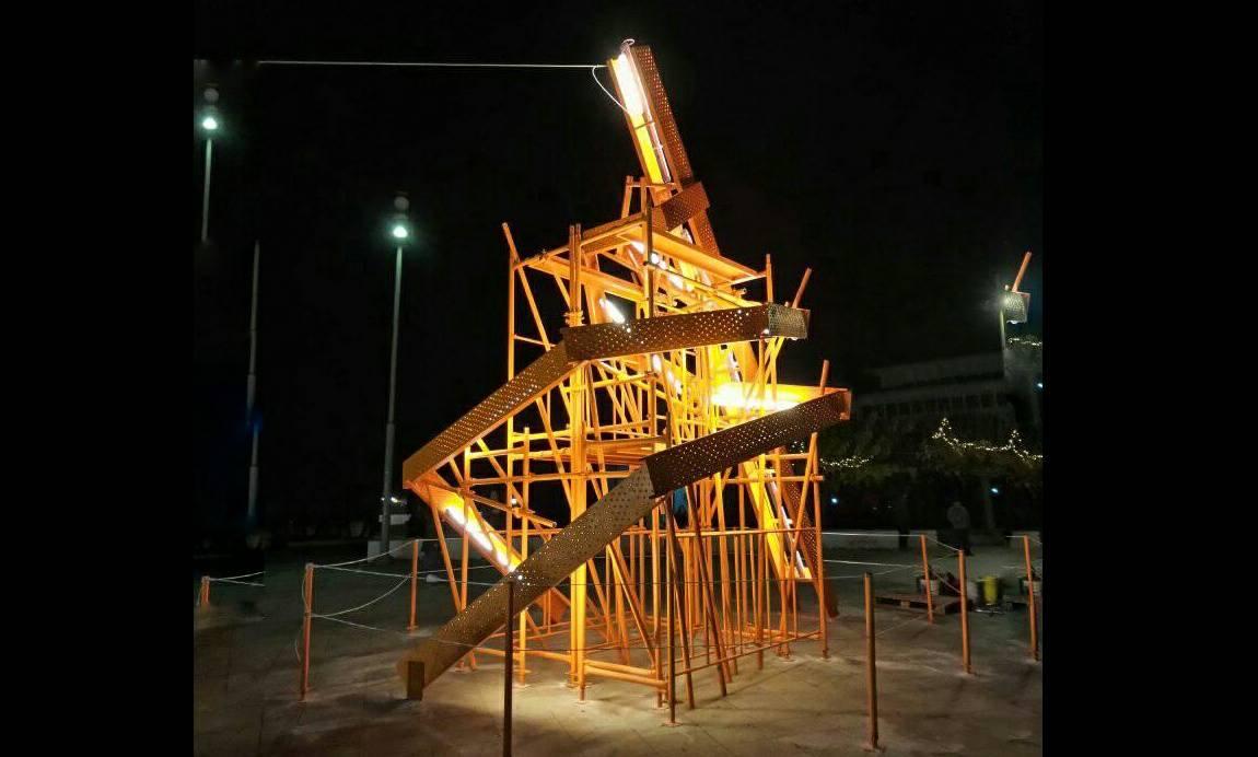Ανακοίνωση ενάντια στις βλαχάρες έβγαλε το Κρατικό Μουσείο Σύγχρονης Τέχνης
