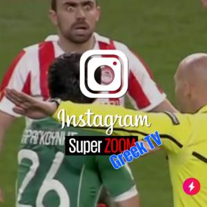 Instagram SuperZOOM Greek TV version