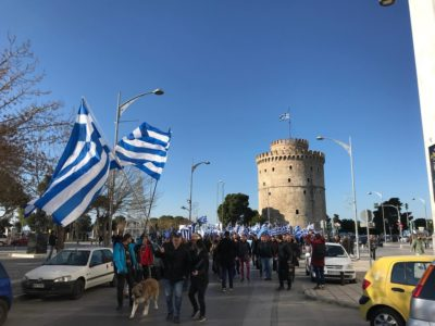 Ελλάνιοι αυτόχθονες οπαδόι του Αρτέμη Σώρρα έκαναν πορεία στη Θεσσαλονίκη
