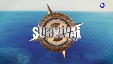Eντωμεταξύ, τελείωσε το Survival Secret στην Ηλεία και κανείς δεν πήρε χαμπάρι