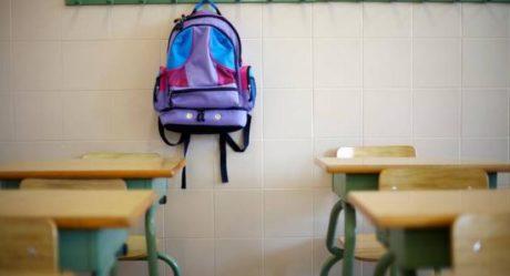 Επίσημα αναγνωρίζεται η λούφα των μαθητών για ένα σαββατοκύριακο κάθε μήνα
