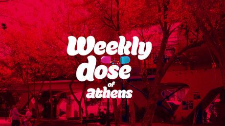 Weekly dose of Athens, από Καλλιθέα city
