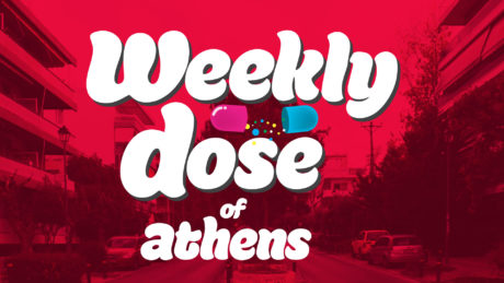 Weekly dose of Athens, από τον Χολαργό – Παρτ τού