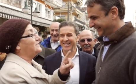 Νόμπελ γυπαετισμού για το 2018 κερδίζει ήδη ο Κυριάκος Μητσοτάκης με αυτό το βίντεο