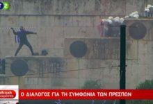 Το ποδαρικό των Μακεδονομάχων στην Αθήνα για το 2019 ήταν άμεσο, δωρικό, γραφικό