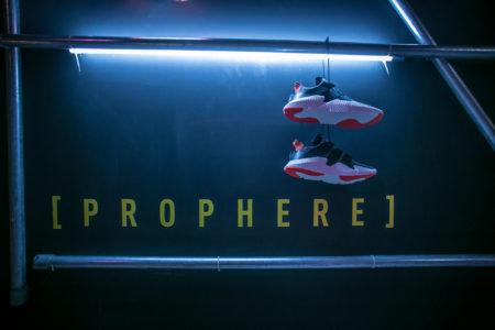 Σε μια underground βραδιά στο Κέντρο παρουσιάστηκε το νέο Αdidas Originals Prophere