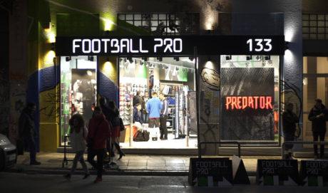 Το θρυλικό adidas Predator επιστρέφει στην Αθήνα