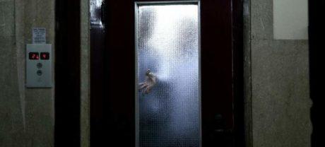 Λάρισα: Τιμωρός διαχειριστής κλείδωσε το ασανσέρ για όσους δεν πλήρωναν κοινόχρηστα