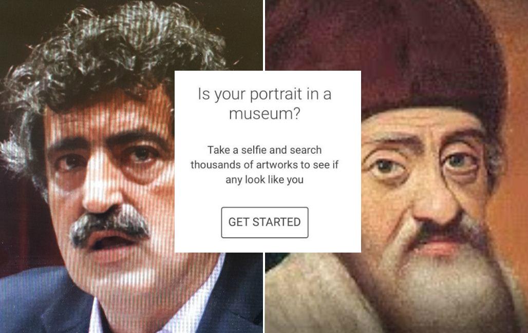 Βάλαμε φάτσες διάσημων στο νέο app της Google για να δούμε εάν υπάρχουν σε κάποιο μουσείο
