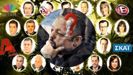 O Σώρρας καλεί τους πιστούς του να βασανίσουν με μηνύσεις τους δημοσιογράφους
