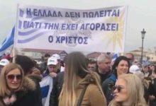 20 φωτογραφίες από το πατρινό καρναβάλι που ξεκίνησε σήμερα στη Θεσσαλονίκη