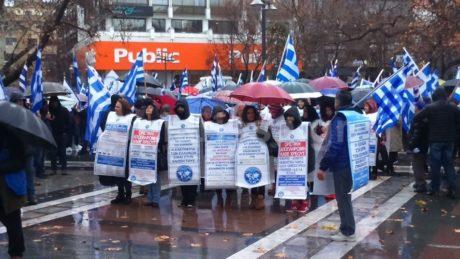 Λαρισαίικα τελετάμπις διαδήλωσαν μες το κωλόβροχο υπέρ του Σώρρα