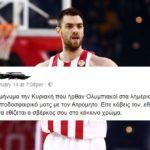 Στόχος από οπαδούς του Ολυμπιακού έχει γίνει ο (τζογαδόρος;) Βαγγέλης Μάντζαρης
