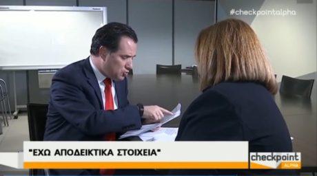 Ο Άδωνις Γεωργιάδης παραδέχθηκε κατά λάθος ότι επί υπουργίας του η Novartis πήρε 64 εκατομμύρια