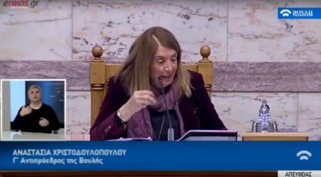 Παραδοσιακό ελληνικό ΑΣΤΑΔΙΑΛΑ κέρασε σήμερα στη Βουλή η Τασία Χριστοδουλοπούλου